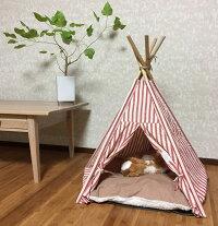 【送料無料】ペットティピーテント室内三角犬小屋夏冬対応クッション付き2カラー