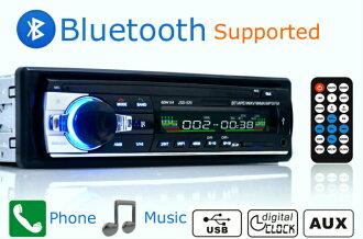 品牌新車立體車音訊 MP3 免提式調用 USB 記憶體 SD 卡 1 DIN 車載入 MP3 播放機
