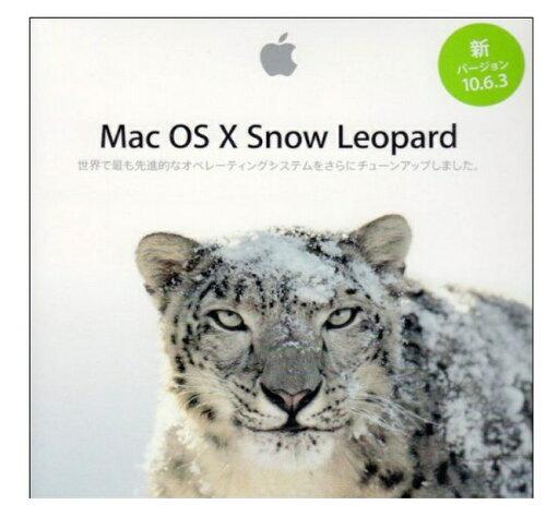 新品 ●送料無料●MAC OS X 10.6.3 SNOW LEOPARD (DVD-ROM) スノーレパード ス...