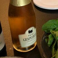 国産フルーツワインShikiグレープフルーツスパークリングワインパーティーギフト
