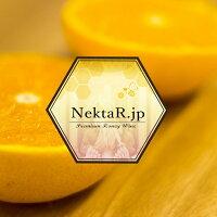 オレンジ花蜂蜜酒ミード☆ネクタル☆