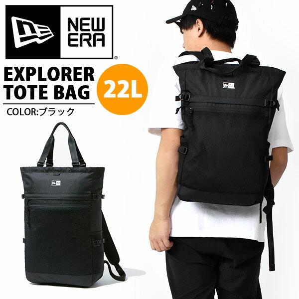 メンズバッグ, バックパック・リュック  NEW ERA EXPLORER TOTE BAG 22L BAG 2020 10off