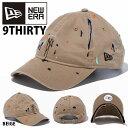 送料無料 NEW ERA ニューエラ 9THIRTY クロスストラップ スプラッシュ エンブロイダリー ニューヨーク ヤンキース ミニロゴ ベージュ ベースボール キャップ CAP メンズ レディース 帽子 2020春夏新作