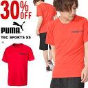 半袖 Tシャツ プーマ PUMA メンズ TEC SPORTS SS Tシャツ スポーツウェア トレーニング ランニング ジョギング フィットネス ジム 2019春新作 得割10 844150