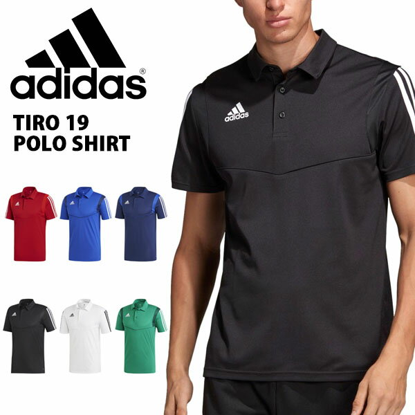 Adidas Polo Shirt! Clearance Price mens Xl