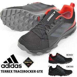 送料無料 トレイルランニングシューズ アディダス adidas TERREX TRACEROCKER GTX メンズ GORE-TEX ゴアテックス アウトドア トレイル ランニング シューズ 靴 2019春新色 得割25 BC0434 CM7593