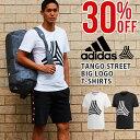 30%OFF 半袖 Tシャツ アディダス adidas メンズ TANGO STREET ビッグロゴTシャツ スポーツウェア サッカー フットボール トレーニング ウェア 2019春新作 FRV89