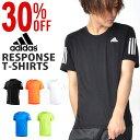 ランニング 半袖 Tシャツ アディダス adidas メンズ RESPONSE T シャツ ランニングシャツ スポーツウェア ジョギング マラソン トレーニング ウェア 3本線 2019春新作 25%OFF FWB26