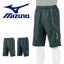 ハーフパンツ ミズノ MIZUNO メンズ 短パン ショートパンツ ショーツ サッカー フットボール フットサル 野球 トレーニング ウェア 部活 クラブ 練習 得割20