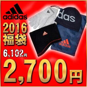 2016 福袋 adidas アディダス ハッピーバッグ【数量限定】 送料無料 2016年 福袋 アディダス ad...