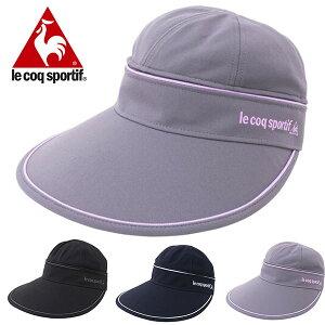 サンバイザー ルコック le coq sportif 2WAY バイザー レディース 帽子 キャップ CAP バイザー UVカット UPF50+ 紫外線対策 日焼け対策 ゴルフ ウォーキング QMCPJC11 得割20