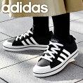 半額50%OFFスニーカーアディダスadidasレディースBRAVADASKATEKローカット定番キャンバスシューズ靴3本ラインFV6532