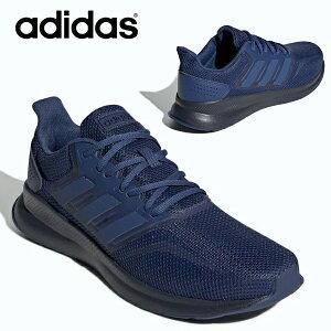 半額 50%OFF ランニングシューズ アディダス adidas FALCONRUN M メンズ ファルコンラン 初心者 マラソン ジョギング ランニング シューズ ランシュー 靴 スニーカー 2020夏新色 EG8608 EG8612 EG8614 EG8609 EG8611