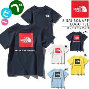 子供 バックプリント UVカット 半袖 Tシャツ THE NORTH FACE ザ・ノースフェイス B S/S Square Logo Tee ショートスリーブスクエアロゴティー キッズ 2020春夏新作 ntb32027
