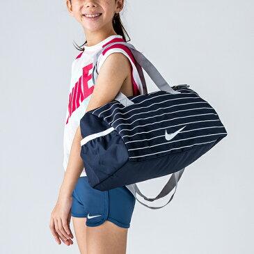 ナイキ NIKE GIRLS ボストン プールバッグ 14L ボストンバッグ ショルダーバッグ スイムバッグ スイミングバッグ バッグ 水泳 スイミング プール 1984906 2020春新作
