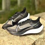 送料無料 ランニングシューズ ナイキ NIKE メンズ ズーム グラビティ ランニング ジョギング マラソン シューズ スニーカー 靴 運動靴 トレーニング 部活 クラブ BQ3202