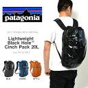 送料無料 リュックサック パタゴニア Patagonia ライトウェイト・ブラックホール・シンチ・パック 20L Lightweight Black Hole Cinch Pack 国内正規品 アウトドア ザック バックパック バッグ 49040