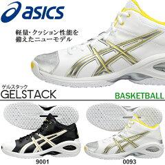 アシックス バスケットシューズ メンズ ゲルスタック asics GELSTACK 2012春新作 バスケ シュー...