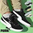 送料無料 プーマ メンズ レディース スニーカー PUMA プーマ コート ピュア SD ローカット シューズ 靴 ベージュ 2021秋新作 26%off 381920