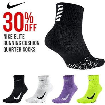 ランニングソックス ナイキ NIKE エリート ランニング クッション クォーター ソックス レディース 靴下 ジョギング マラソン スポーツ 30%OFF