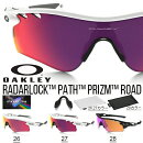 ����̵�����󥰥饹OAKLEY�������꡼RADARLOCKPATHPRIZM�졼������å��ץꥺ���󥺥�������ե��åȴ��������������弫ž�֥ȥ쥤����˥�