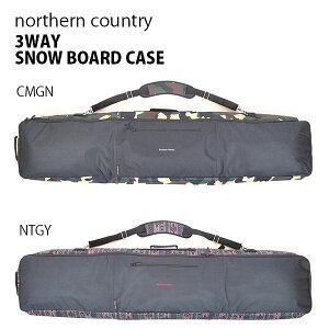送料無料 スノーボード ケース 3WAY スノボ バッグ Northern Country ノーザンカントリー ボードバッグ 全面パッド入り メンズ 160cm 得割31