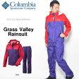 送料無料 上下セット レインウェア コロンビア Columbia メンズ Grass Valley Rainsuit レインスーツ 上下 セットアップ カッパ 雨具 登山 トレッキング ハイキング アウトドア キャンプ 20%off
