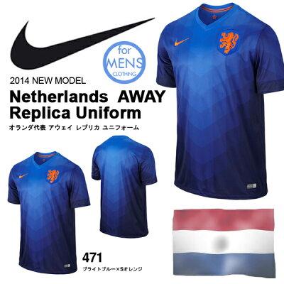 2014 オランダ代表 レプリカ ナイキ NIKE メンズ半袖 Tシャツ ナイキ NIKE 2014 サッカー オラ...