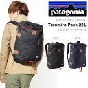送料無料 リュックサック Patagonia パタゴニア Toromiro Pack 22L トロミロ・パック ザック バックパック バッグ 2017秋冬新作 日本正規品 アウトドア