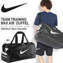 大容量 ダッフルバッグ ナイキ NIKE チームトレーニング マックス エア ダッフル バッグ…
