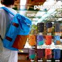 送料無料 デイパック patagonia パタゴニア Toromiro Pack トロミロ パック 22L 日本正規品 48015 リュックサック バックパック バッグ アウトドア 通勤 通学 レトロ 2017春新色