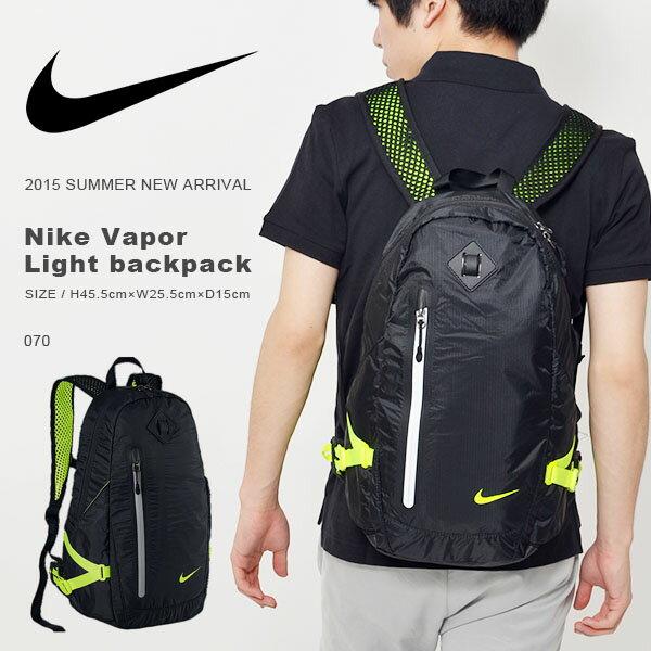 nike elite backpack 2015