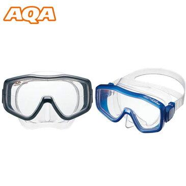 マスク アクア AQA モアナソフト メンズ 水中マスク ゴーグル 水中メガネ スノーケリング 海水浴 海 ダイビング 川