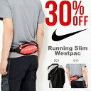 ウエストポーチ ナイキ NIKE ランニング スリム ウエストパック ウエストバッグ ボディバッグ ヒップバッグ ポーチ バッグ ポシェット メンズ レディース ランニング ジョギング マラソン スポーツ 30%off