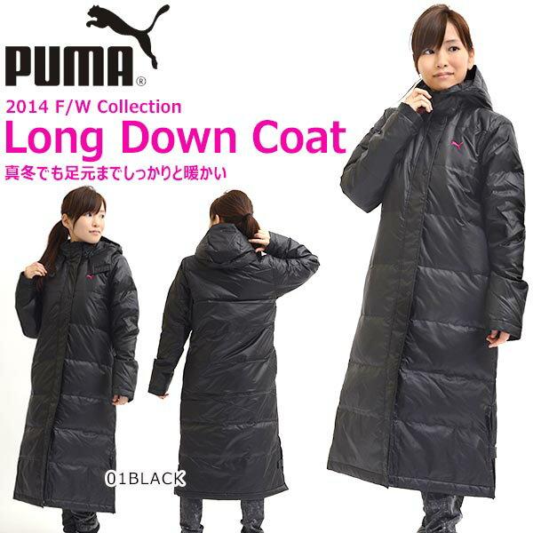 elephant-shoe | Rakuten Global Market: Down jacket PUMA PUMA