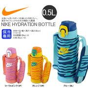ハイドレーションボトル スポーツ ステンレス