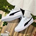 スニーカープーマPUMAレディースキッズコートポイントVULCV2BGシューズ靴ローカット子供シューズ子供靴通学白ホワイトCOURTPOINT362947