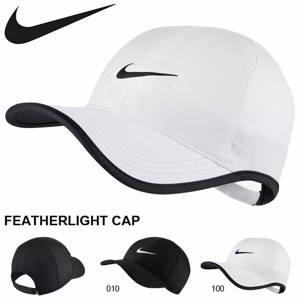 74df580bf5fca キャップ ナイキ NIKE メンズ レディース フェザーライト キャップ 帽子 CAP テ…...:
