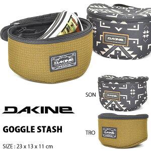 ゴーグルケース DAKINE ダカイン GOGGLE STASH スノーボード スノボ スキー スノー ゴーグル ケース メンズ レディース 日本正規品 30%off