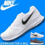 ランニング シューズ ダウンシフター DOWNSHIFTER ジョギング マラソン