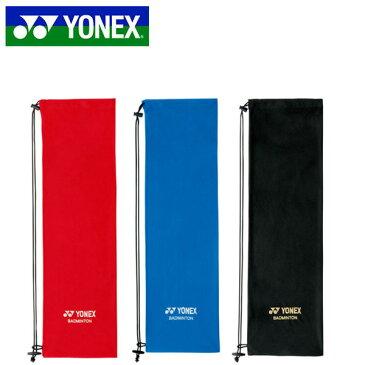ラケットバッグ ヨネックス YONEX ラケットケース バドミントン1本用 23×74cm ソフトケース ラケット用カバン バドミントンバッグ バドミントン 部活 クラブ AC541 得割20