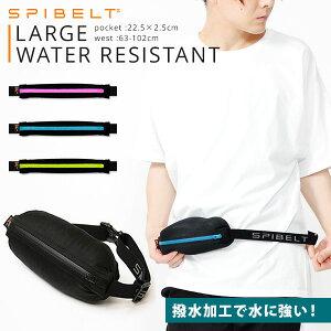 8abab663527e96 ... ペットボトル スマホケース ランニング ウエストバッグ 防水. ¥1,280 · ゆうパケット配送可能! 待望の撥水モデル 伸びる ウエストポーチ  ラージ SPIBELT LARGE
