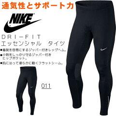 着脱簡単ZIP仕様 ロングタイツ ナイキ NIKE メンズ スポーツタイツ ランニング ジョギング マラ...