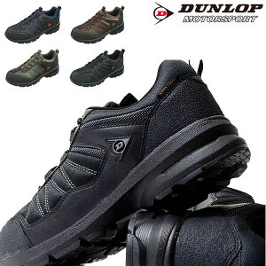 送料無料 アウトドアシューズ ダンロップ DUNLOP メンズ アーバントラディション URBAN TRADITION 防水 幅広 4E スニーカー シューズ 靴 ウォーキング ハイキング DU666
