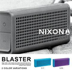 NIXON ニクソン ブルートゥース ワイヤレススピーカーレビューを書いて1000円引き ブルートゥー...
