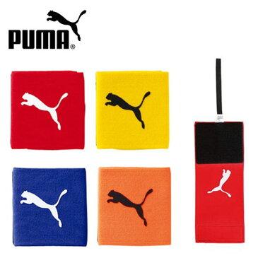 キャプテンマーク プーマ PUMA キャプテンズ アームバンド V J ベルクロ キャプテン バンド サッカー フットサル フットボール 得割23