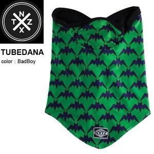 現品限り 得割35 フェイスマスク NXTZ ネクスティーズ TUBEDANA ネックウォーマー メンズ レディース スノーボード スノボ 防寒 日焼け対策 ネックゲイター フェイスガード