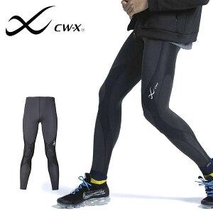 送料無料 CW-X EXPERT 2.0 エキスパート メンズ 着圧 スポーツタイツ ランニングタイツ ジョギング ウォーキング ハイキング ロングタイツ コンプレッション スパッツ レギンス アンダーウェア コンプレッションインナー HXO409 10%off