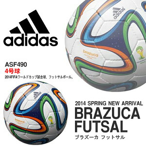 adidas アディダス 2014 FIFA ワールドカップ フットサルボール2014年 FIFA ブラジル ワールド...