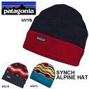 得割40 ゆうパケット対応可能! ニットキャップ パタゴニア patagonia シンチラ・アルパイン・ハット ビーニー ハット メンズ ニット帽 帽子 ニット キャップ フリース アウトドア 登山 トレッキング スノー SYNCH ALPINE HAT 22260